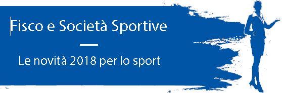 24/2 Seminario: Fisco e Società Sportive